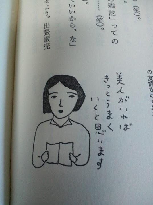沢野ひとしの画像 p1_38