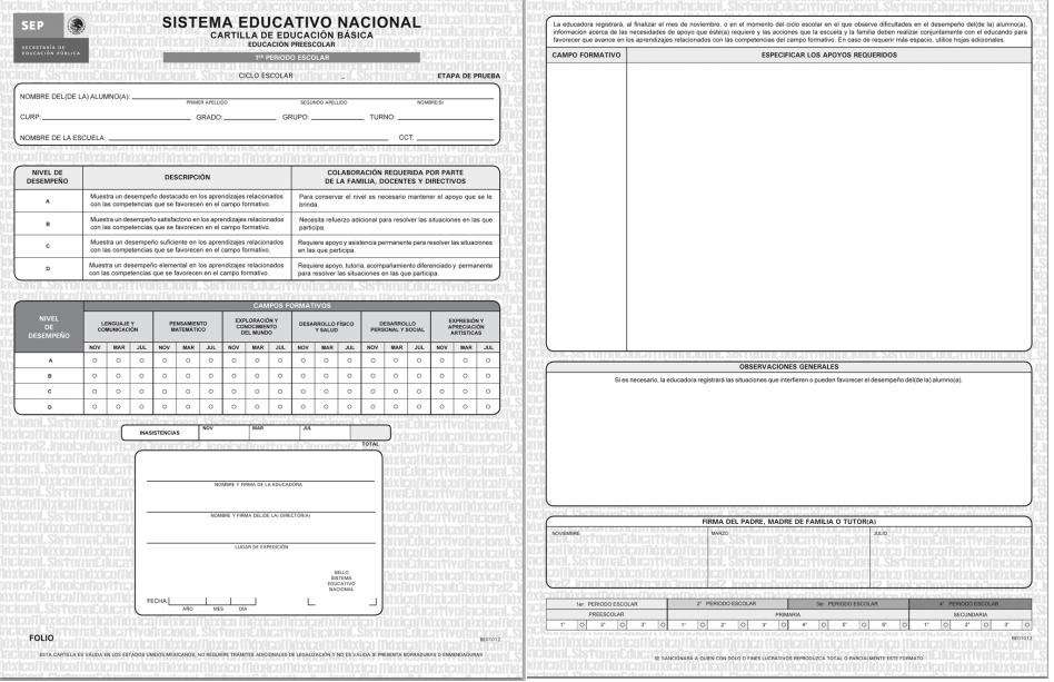 Taller de diseño de actividades didácticas II
