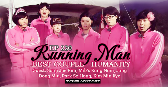 Running Man Episode 220