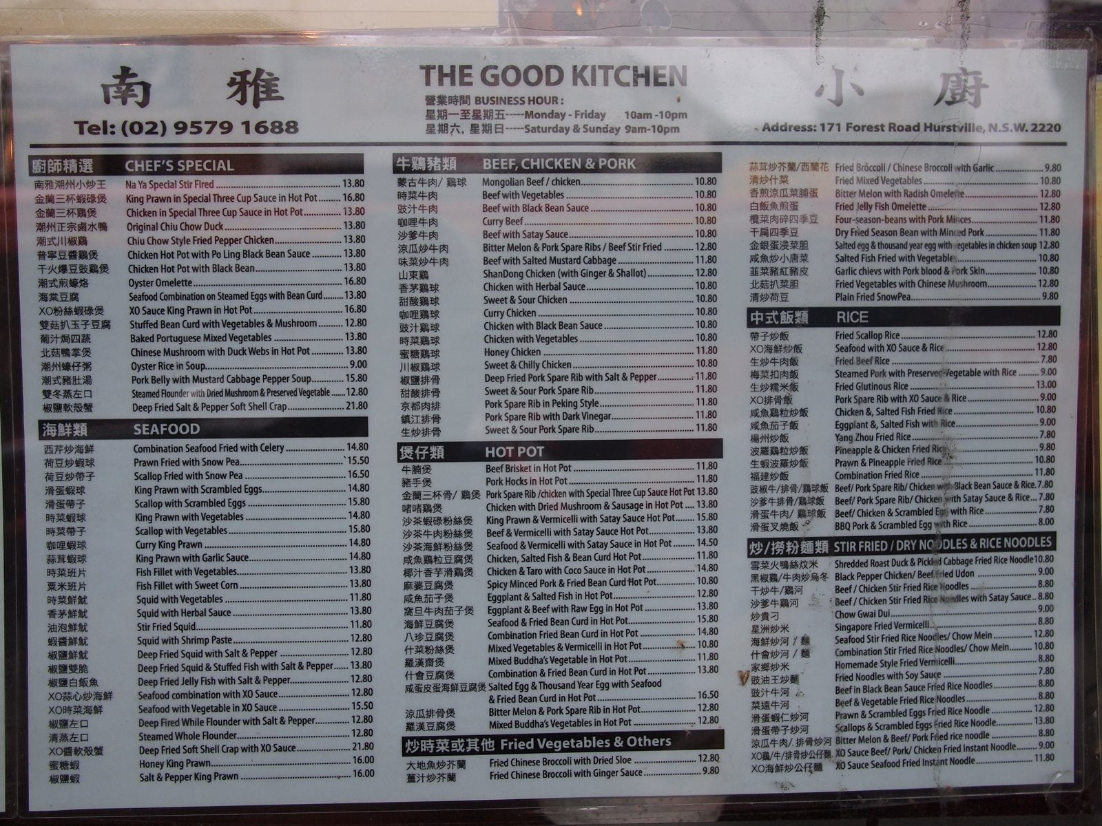 B kyu the good kitchen hong kong cafe chinese for W kitchen verbier menu