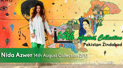 Nida Azwer 14th August Collection 2013-2014