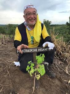 大和市倫理法人会 会員講話:講師 小林 久人 テーマ: 植林は日本の文化~奇跡の木モリンガが地球を救う~