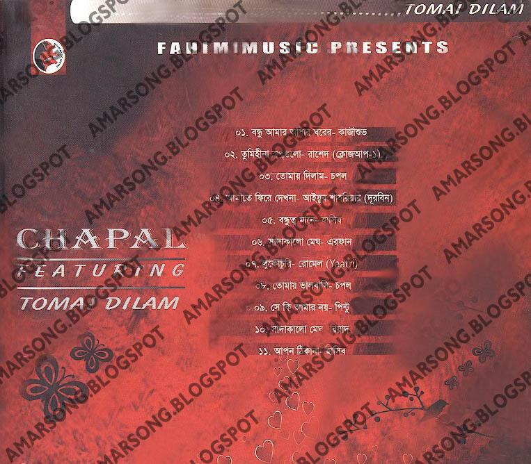 Tomai Dilam - Chapal Ft VA (Eid Album 2011)