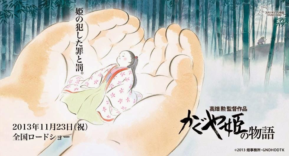 Frases de la película El Cuento de la Princesa Kaguya