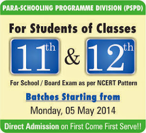 Admission Announcement for Classes XI & XII NCERT