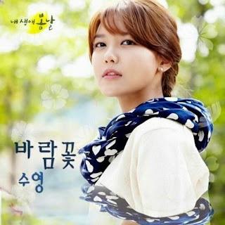 MySpringDaysOST-Sooyoung