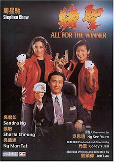 06all for the winner  - All Stephen Chow Movies Collection Download - fileserve