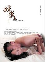 Chan Yi