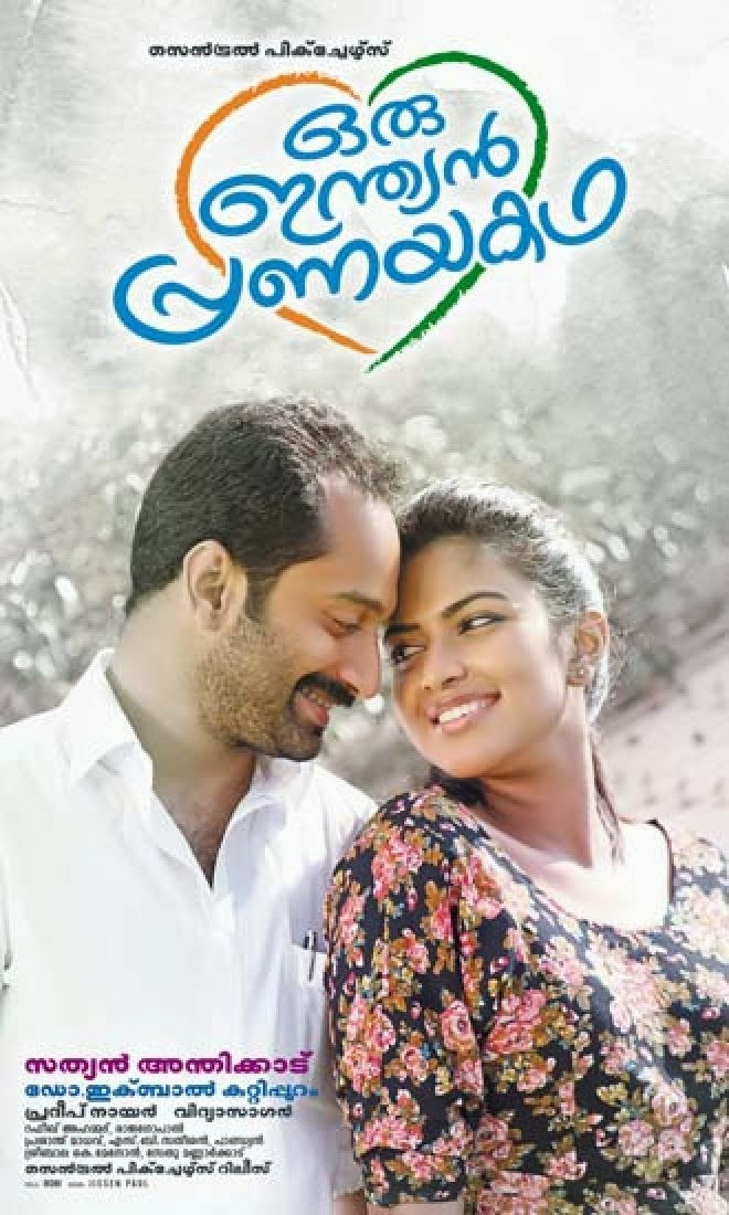 Watch Oru Indian Pranayakatha (2013) Malayalam DVDScr Full Movie Watch Online For Free Download