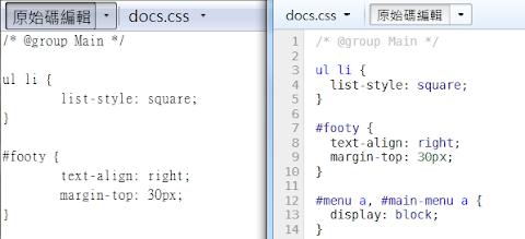 CSS 語法上色