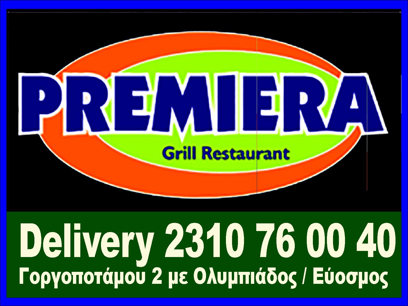 FAST FOOD PREMIERA