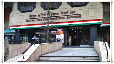 The Central Cottage Industries Emporium, Delhi