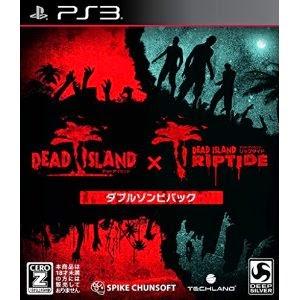 [PS3] Dead Island Double Zombie Pack [デッドアイランド: ダブルゾンビパック] (JPN) ISO Download