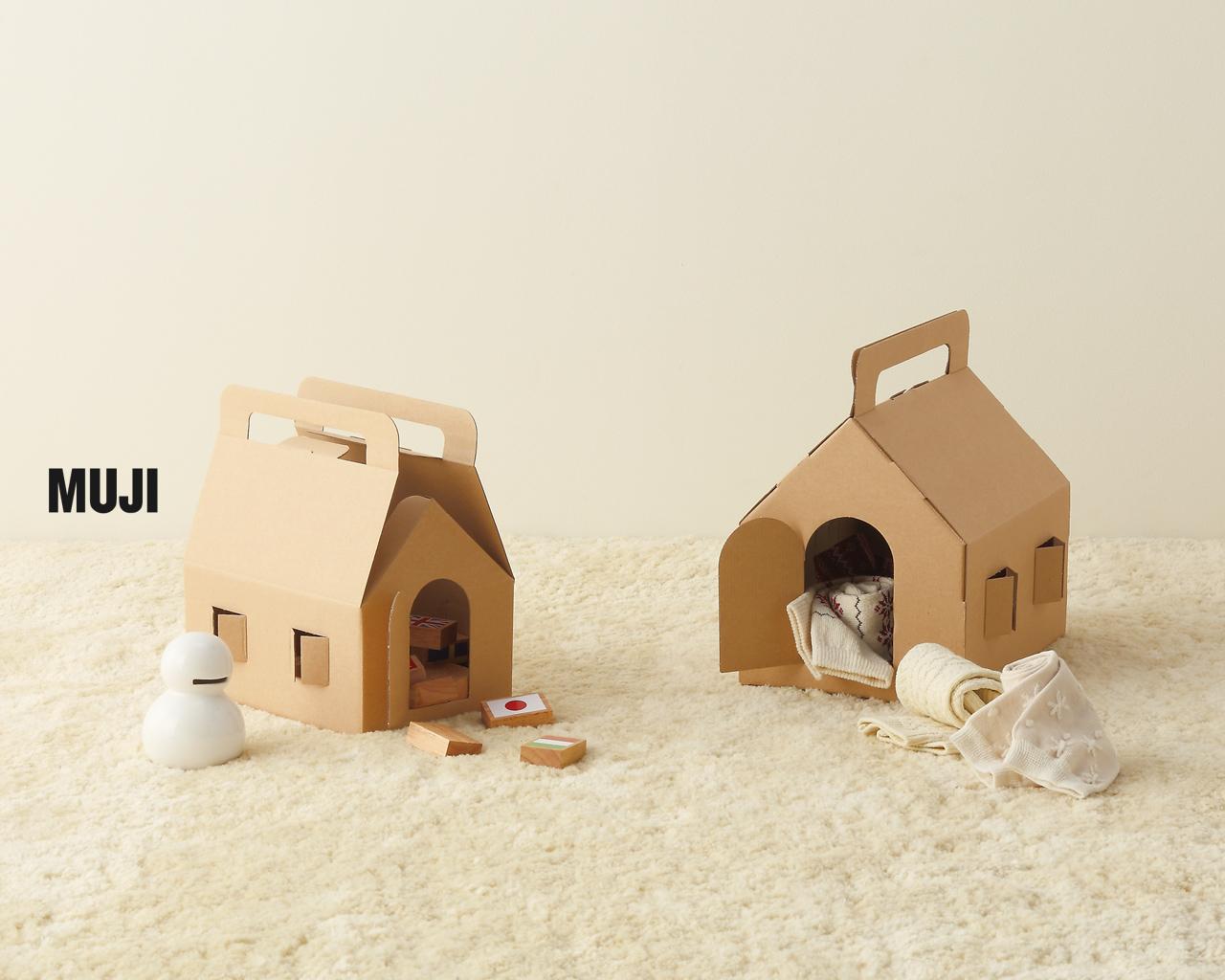 pinkcross design muji mujirushi ryohin productos de. Black Bedroom Furniture Sets. Home Design Ideas