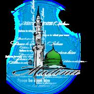 Diamnya kaum Muslimin atas penghancuran Mekkah dan Madinah adalah ...