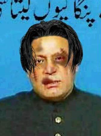 Nawaz Sharif Funny Picturesnawaz shrif funny