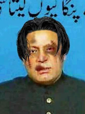 Best funny pictures of Nawaz Sharif