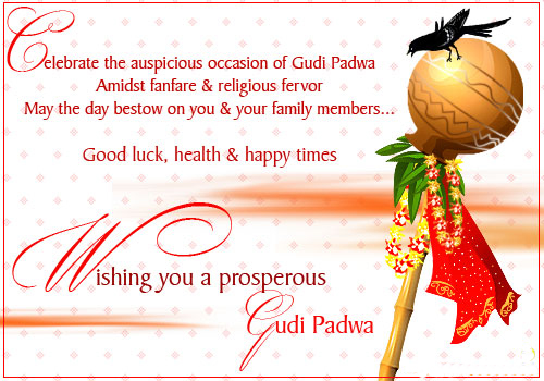 Telugu new year ugadi greetings download every thing freely telugu new year ugadi greetings m4hsunfo Image collections
