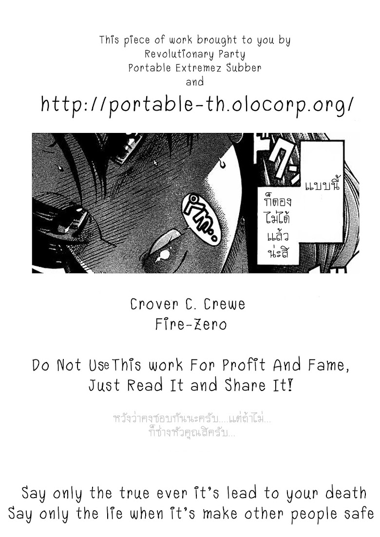 Nana to Kaoru 2 - หน้า 19