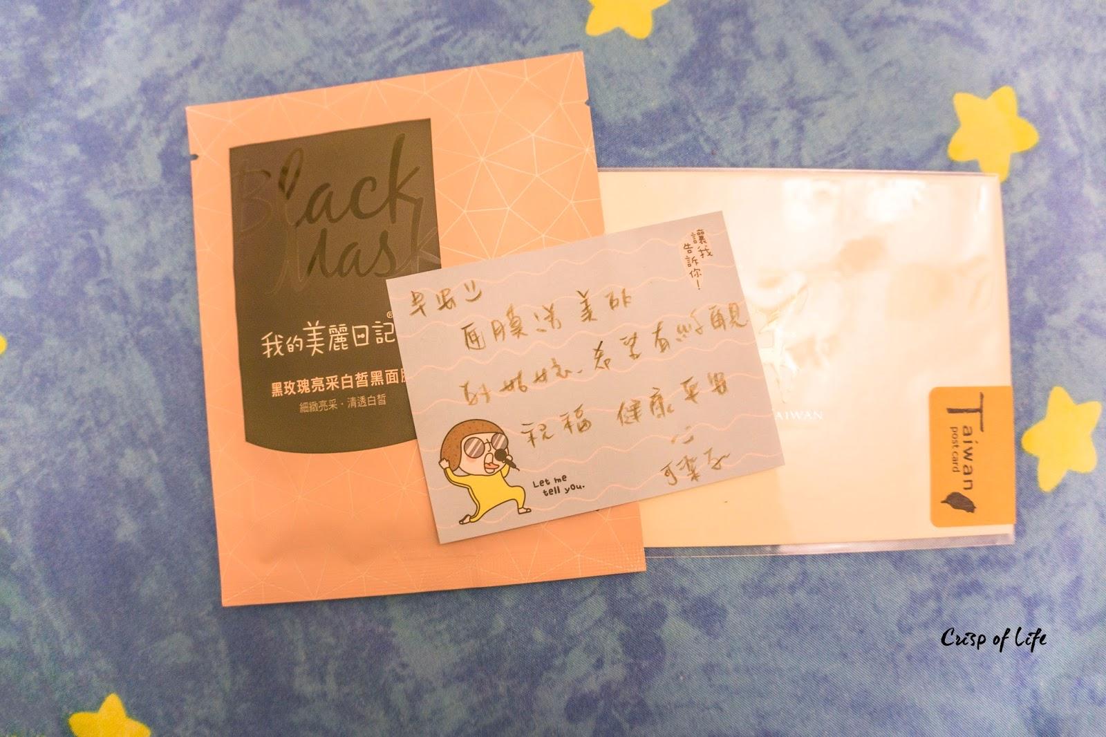 [HUALIEN 花莲] Happy House+ Homestay 第六天:花莲民宿 - 可乐+民宿