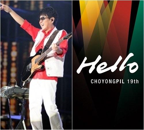 Chart Tangga Lagu Korea Terbaru Mei 2013