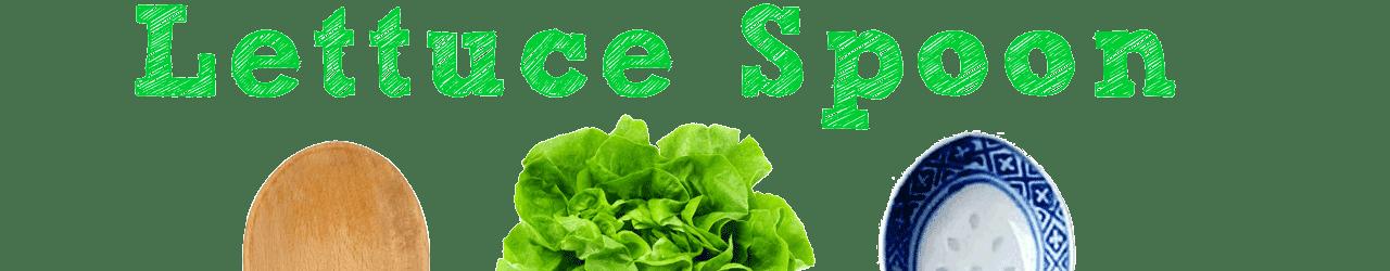 LettuceSpoon