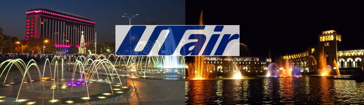Киев нью йорк авиабилеты цены