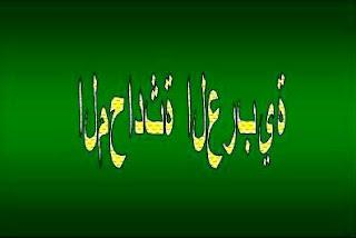 Percakapan Bahasa Arab - Sekolah