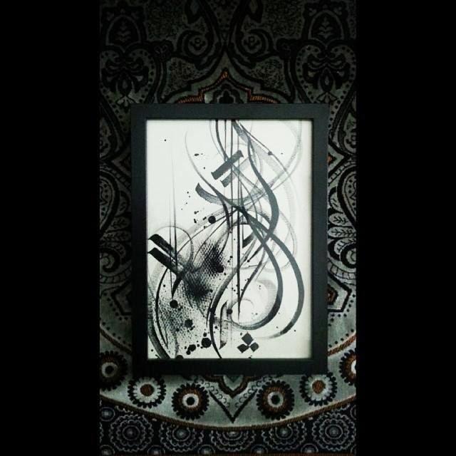 Hegira Calligraphy Islamic Art Singapore Street