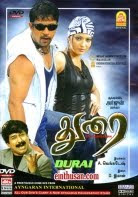 Garjana (2008) - Hindi Movie