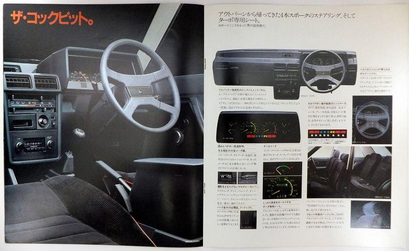 Mitsubishi Lancer, EX, wnętrze, interior, samochody z lat 80, sedany z napędem na przód, japońska motoryzacja, zdjęcia