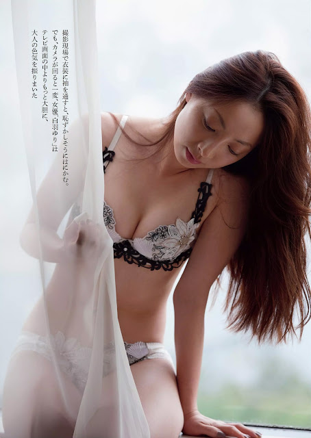 白羽ゆり Shirahane Yuri Weekly Playboy No 39-40 2015 Images 6