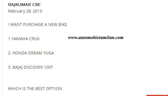 tamil automobile news
