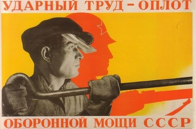 Soviet military posters of times of World War II. The shock  work is guarantee of defensive power of the USSR.