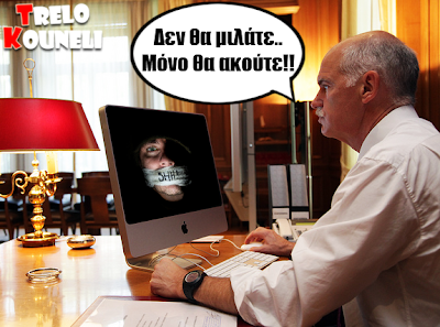papandreou-blogs.png