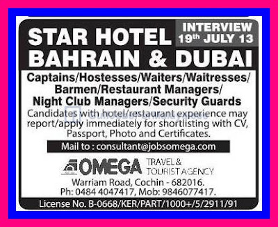 Star Hotel Vacancies In Bahrain Amp Dubai Gulf Jobs For