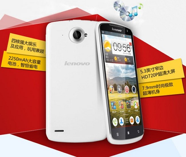 Lenovo S920 Quad-core with Android 4.2 Jelly Bean