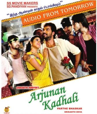 Arjunan Kadhali (2013) Mp3 320kbps Full Songs Download & Lyrics