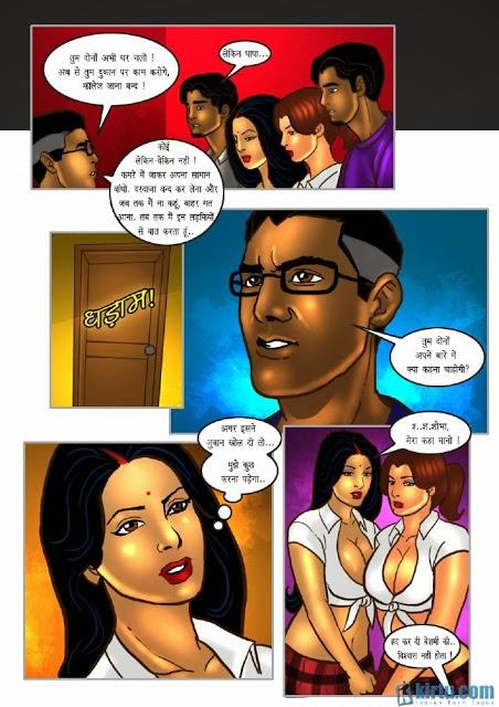 Savita Bhabhi (Episode 27) – Birthday Bash – SAVITA BHABHI FREE ...