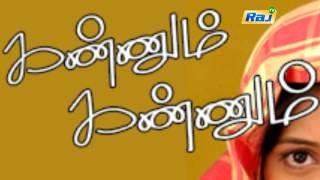"""Chappa Kurishu"" Film Is Being Remake In Tamil"