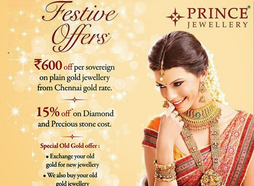 Prince Jewellery festival offer