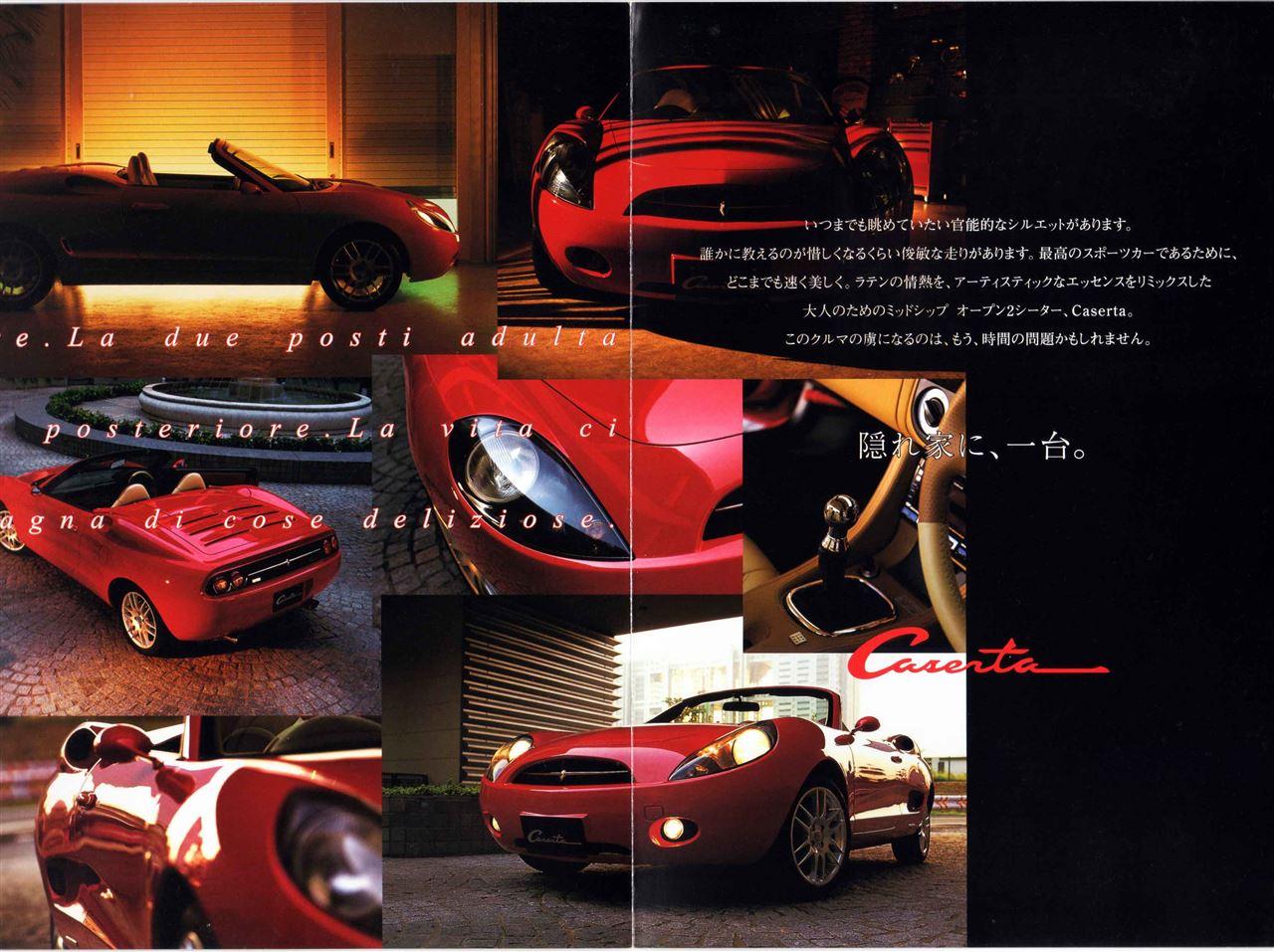 Toyota MR-S, JDM, Modellista Caserta, ZZW30
