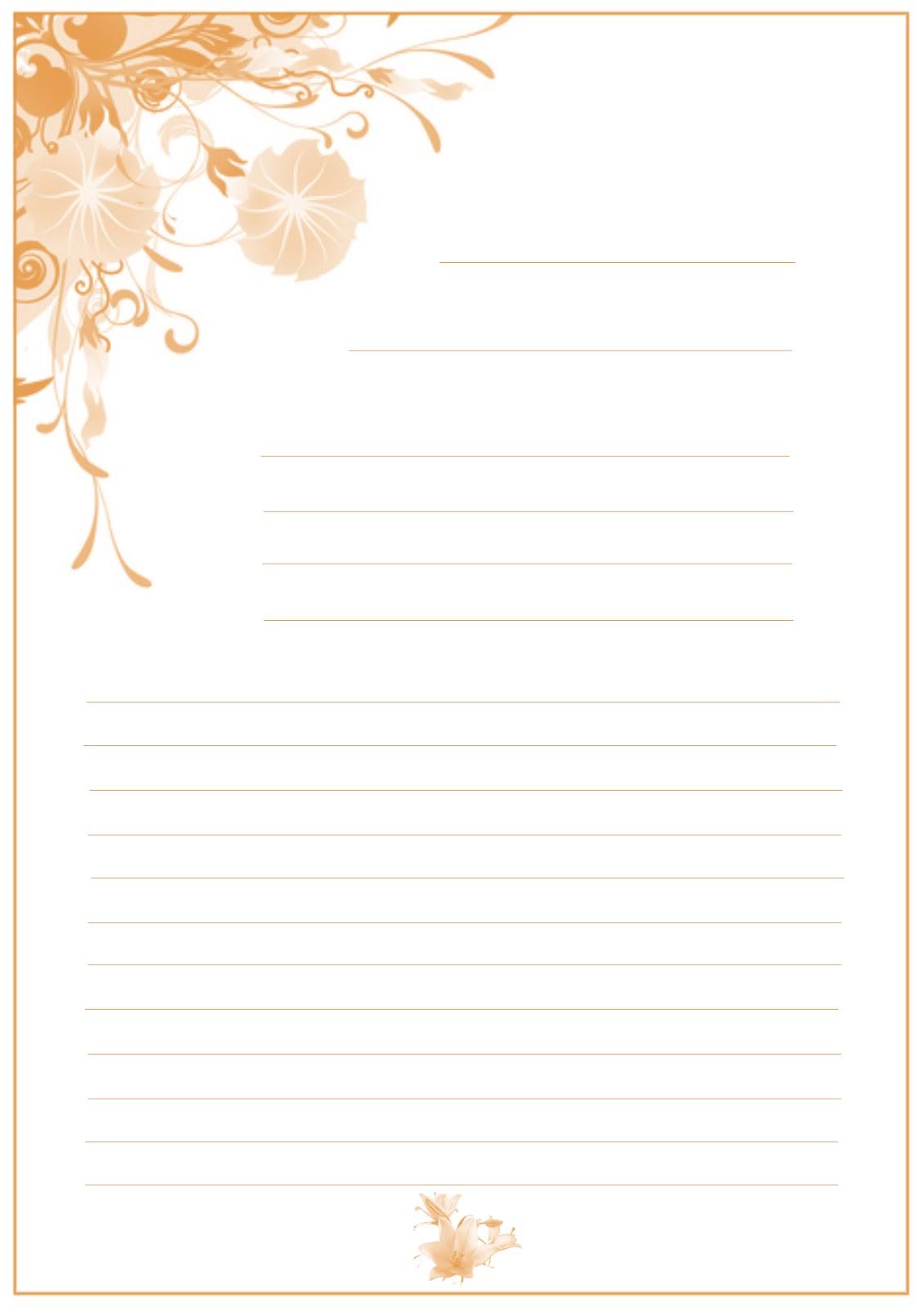 Узорчатые Рамки Для Оформления Текста А4