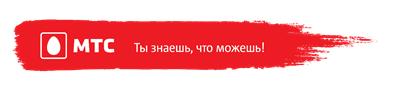 Картинка МТС