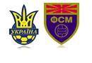 Ukraine - Mazedonien
