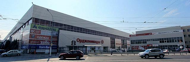 фото Дисконт-центр «Орджоникидзе, 11»