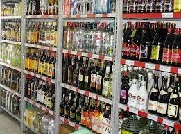montar distribuidora bebidas