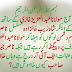 Aaj Shahzeb Khanzada Kay Sath 18 January 2016 | Propagande Ka Jawab