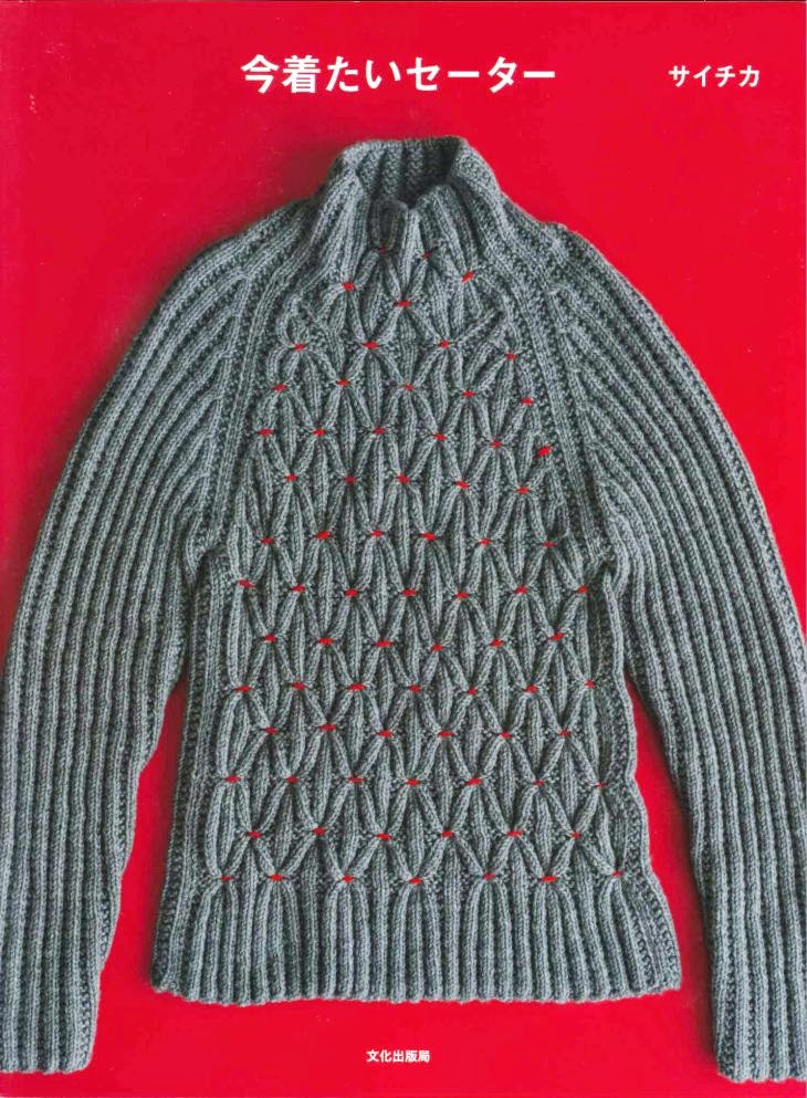 http://www.puppyarn.com/shop/product_info.php/cPath/28_29_30/products_id/7402