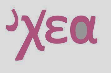 Xea beauty